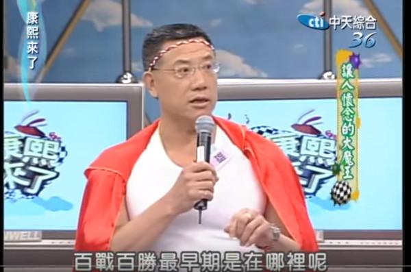 【星娱TV】《包青天》男星负债千万 自曝曾拍三级片还钱