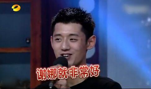 【星娱TV】乒乓球队爱追星?张继科示爱谢娜 马龙是蔡依林迷弟