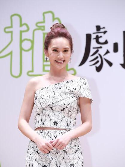 【星娱TV】杨丞琳感激大S昔日提携 蓝正龙在旁超尴尬