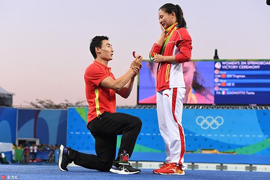 奥运求婚潮:因为体育让爱情更美好