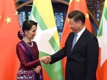 昂山素季访华背后的缅甸强国梦