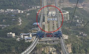 中国建一世界级大桥 重1.45万吨!!