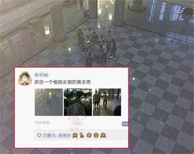 猥琐男偷拍女大学生上厕所 被发现后十余人围追