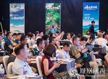 海南昨在西安举行旅游专场推介会