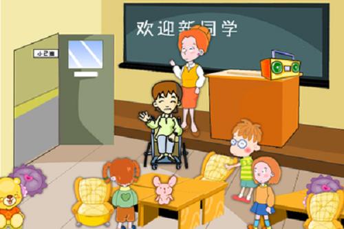 自闭症儿童随班就读是利大于弊还是弊大于利?
