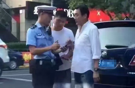 """""""警界大咖""""被抓?梁家辉上海挨罚了"""
