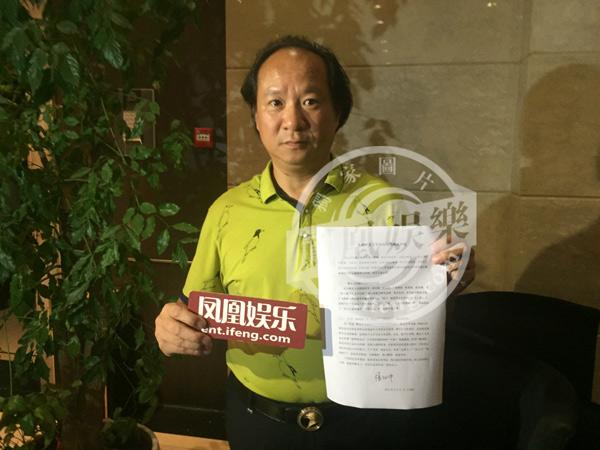 张纪中回应妻子出轨事件:不道德不检点!
