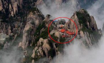 全球最惊险的房子就在中国 你敢住吗?
