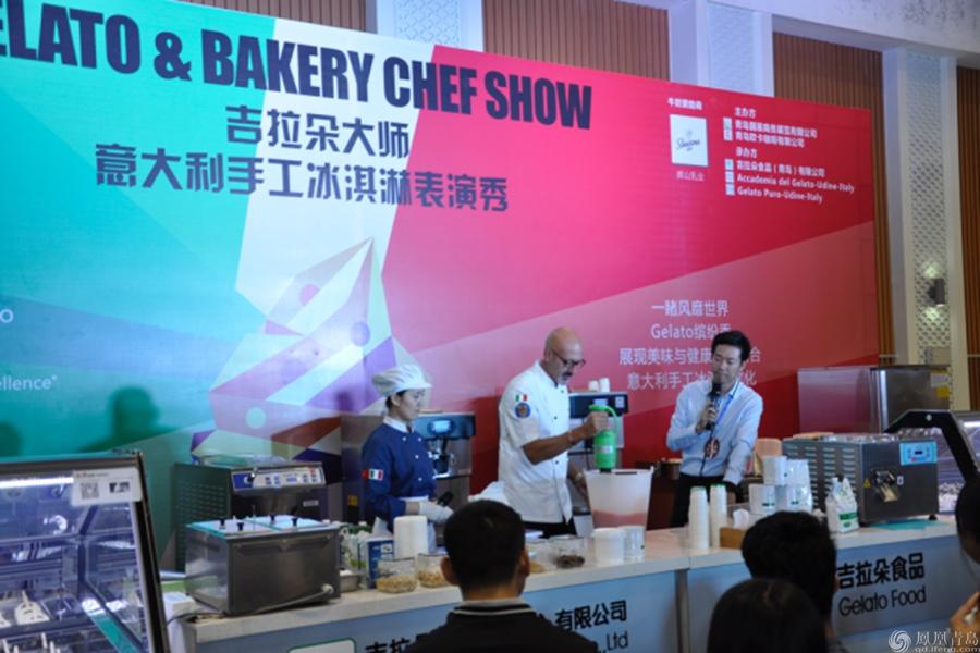 青岛国际咖啡展第二日 美食,比赛,论坛样样齐全