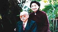 张学良与赵四小姐晚年同框:谈起往事哈哈大笑