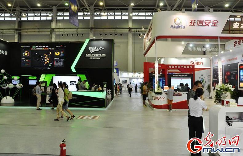 网络安全博览会19日举行 参展企业数为历届之最(图)