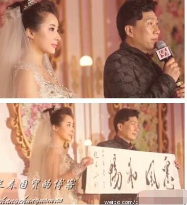 """""""乡村爱情""""皮校长结婚啦!新娘好娇艳(组图)"""