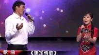 大衣哥朱之文和王二妮对唱《康定情歌》,媳妇在一旁很羡慕