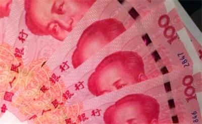 """人民币""""入篮""""SDR:开启全球储备货币新征程"""