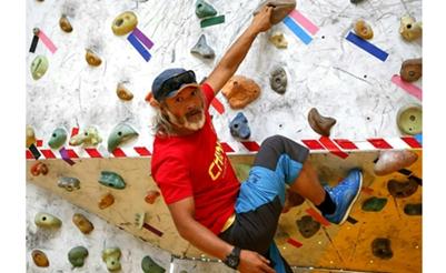 2016山东省第六届全民健身运动会攀岩比赛青岛举行