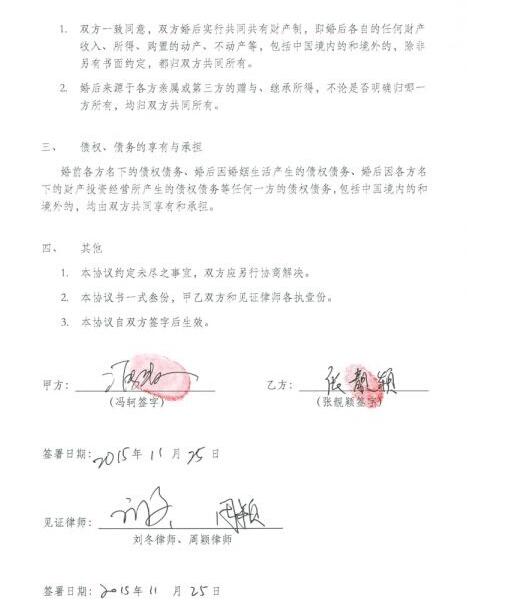 协议存款公证范本_婚内协议书范本_借款协议英文范本