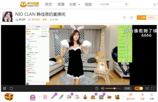 2016-09-12 14:09:27 图片新闻 专题策划 夜魅社区 妞妞小可爱:谁是