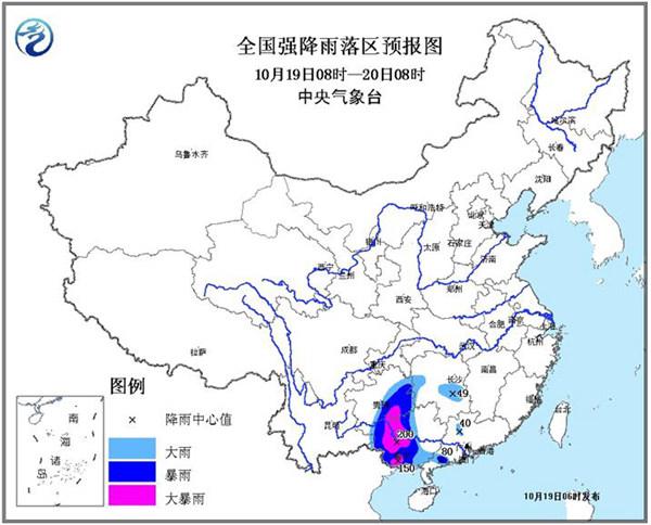 暴雨黄色预警:广西等地部分地区有大暴雨