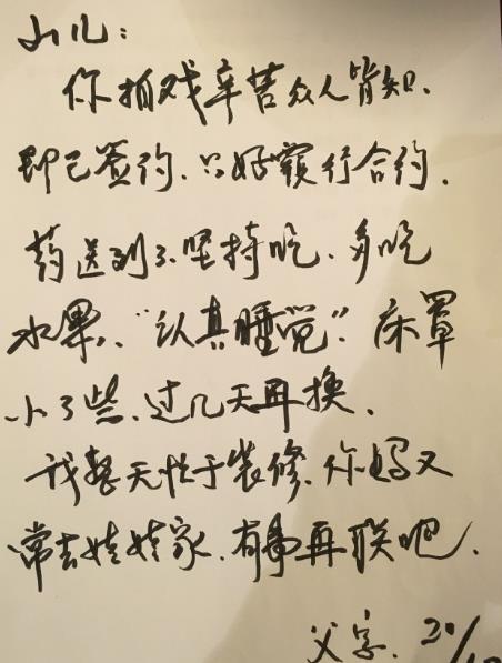 日军炮轰永宁崇武制造惨案 登陆一日屠戮200村民