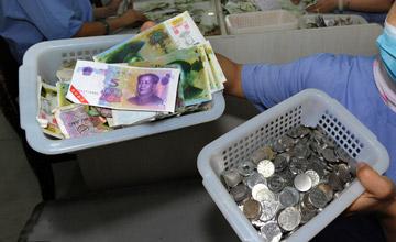 """这些纸币来自""""中国儿童银行"""""""