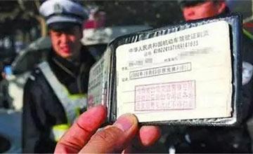 """驾驶证""""年底记分清零""""是误解!并不是你想的那样"""