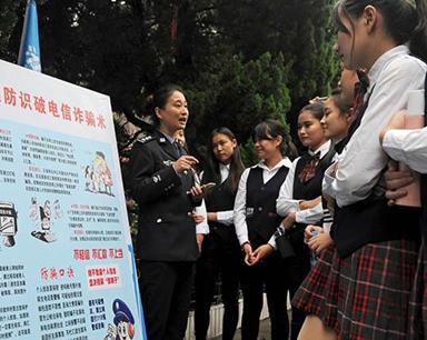 安徽淮南:防骗禁毒文艺宣传进校园