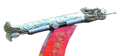 """飞天不是梦: 原来中国人在明朝就有载人""""火箭"""""""