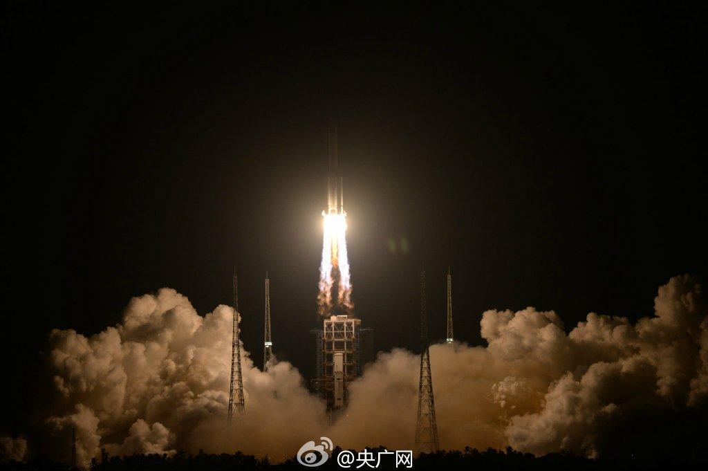 中国最大火箭长征五号成功发射【组图】 - 春华秋实 - 春华秋实 开心快乐每一天