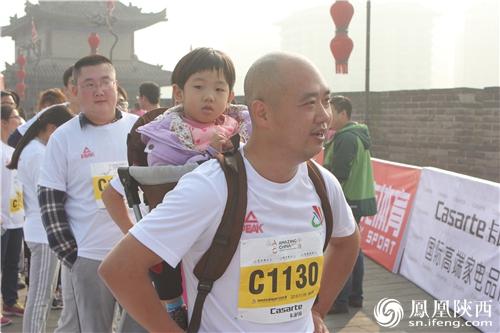 2016年城墙国际马拉松赛为品质西安添彩