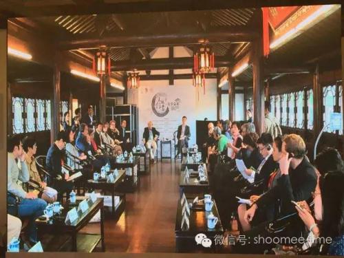 2016上海世界创意经济峰会国际论坛秀觅