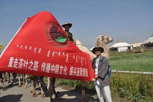 以导师身份参加《华茶青年茶路万里行第二季活动走进内蒙古大草原》的黄胤然