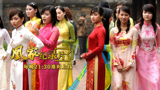 这个国家女性比男性多百万 嫁中国人是她们梦想
