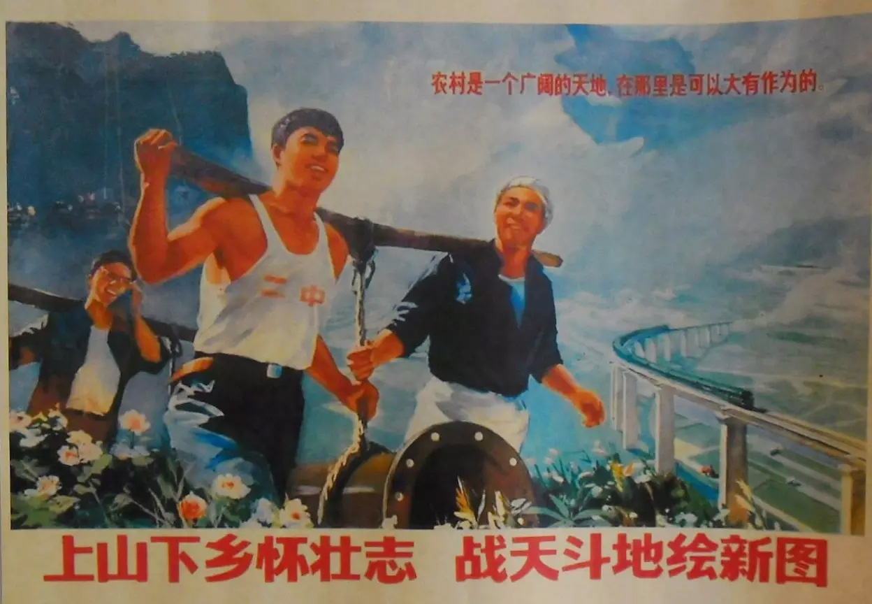 """他发过工资给马云捧过陈天桥 却被刘强东炮轰为""""骗子"""""""