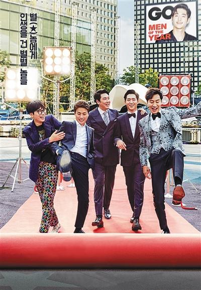 67位明星客串,这部韩剧揭秘了韩国娱乐圈