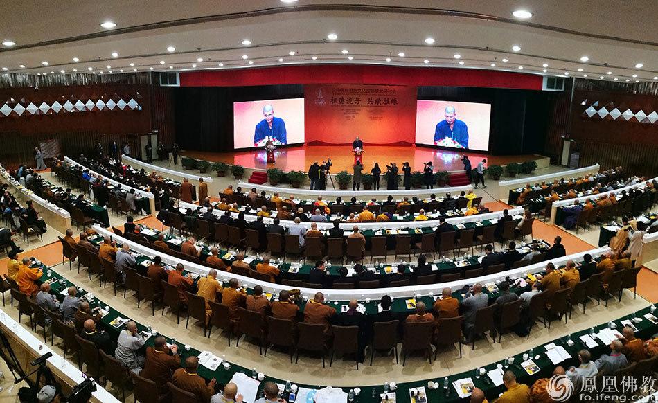汉传佛教祖庭文化国际学术研讨会在陕西西安闭幕