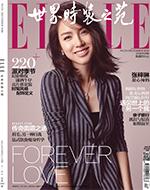 《ELLE》12月刊