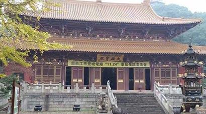 庐山东林寺为江西11.24事故74位罹难者举行超荐祈福法会