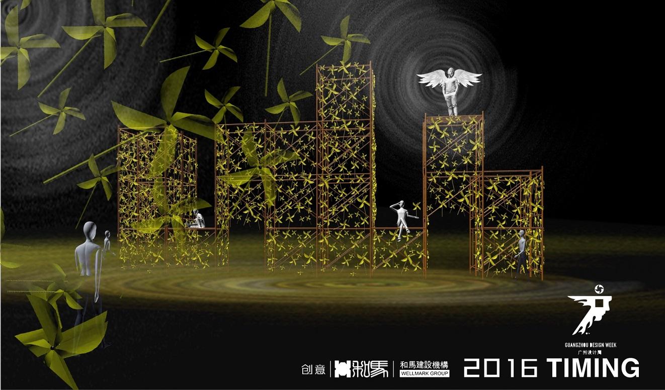 空间艺术设计,创意建筑景观设计