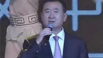 """王健林,一个被""""首富""""耽误了的歌手"""