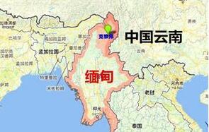 【鼎力推鉴】缅北若公投加入中国 中国有胆量接吗