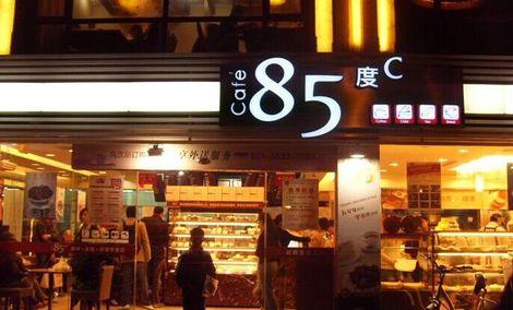 """85度C""""新鲜出炉""""面包内馅冰冷,店家承认系回炉面包"""