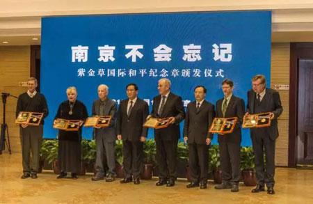 省市领导、国际友人亲属代表出席仪式-南京不会忘记 紫金草国际和平图片