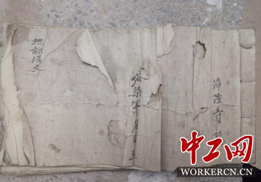 河北出土佛寺账本 记载寺院土地出租及收入