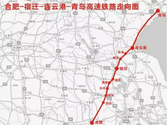 合青高铁是合肥至青岛的高速铁路合肥至新沂段简称