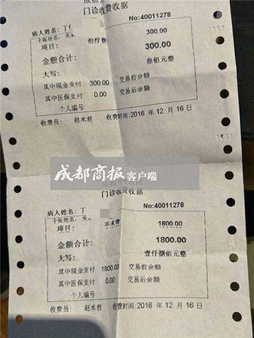20岁小伙躺病床上包皮切到一半 医生喊加项…_柳州专业男科在哪里?