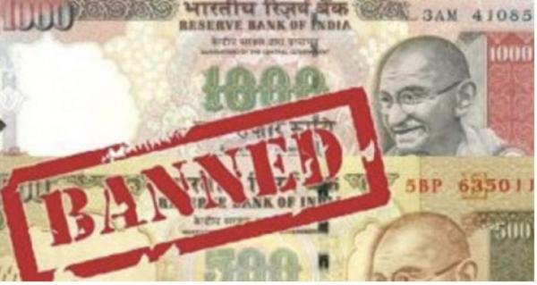 """五大理由直指印度莫迪为""""货币史上最愚蠢决策者"""""""