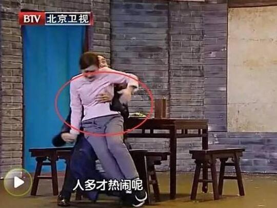 录节目疑遭男演员袭胸 秦岚反手就给了他一巴掌