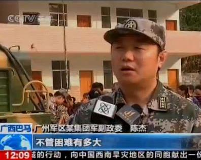 官方未表示哀悼 中共少将陈杰自杀之谜(图)