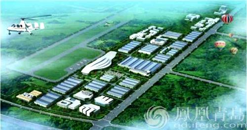 平度航空小镇项目中,青岛慈航通用机场占地约830亩