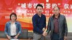 厉害了!60家海南本土企业同时签约入驻城市优品海南馆